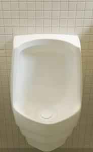 Waterless Urnial